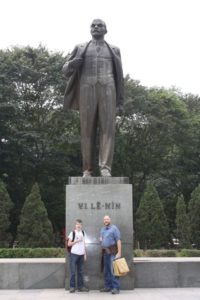 LeninPark